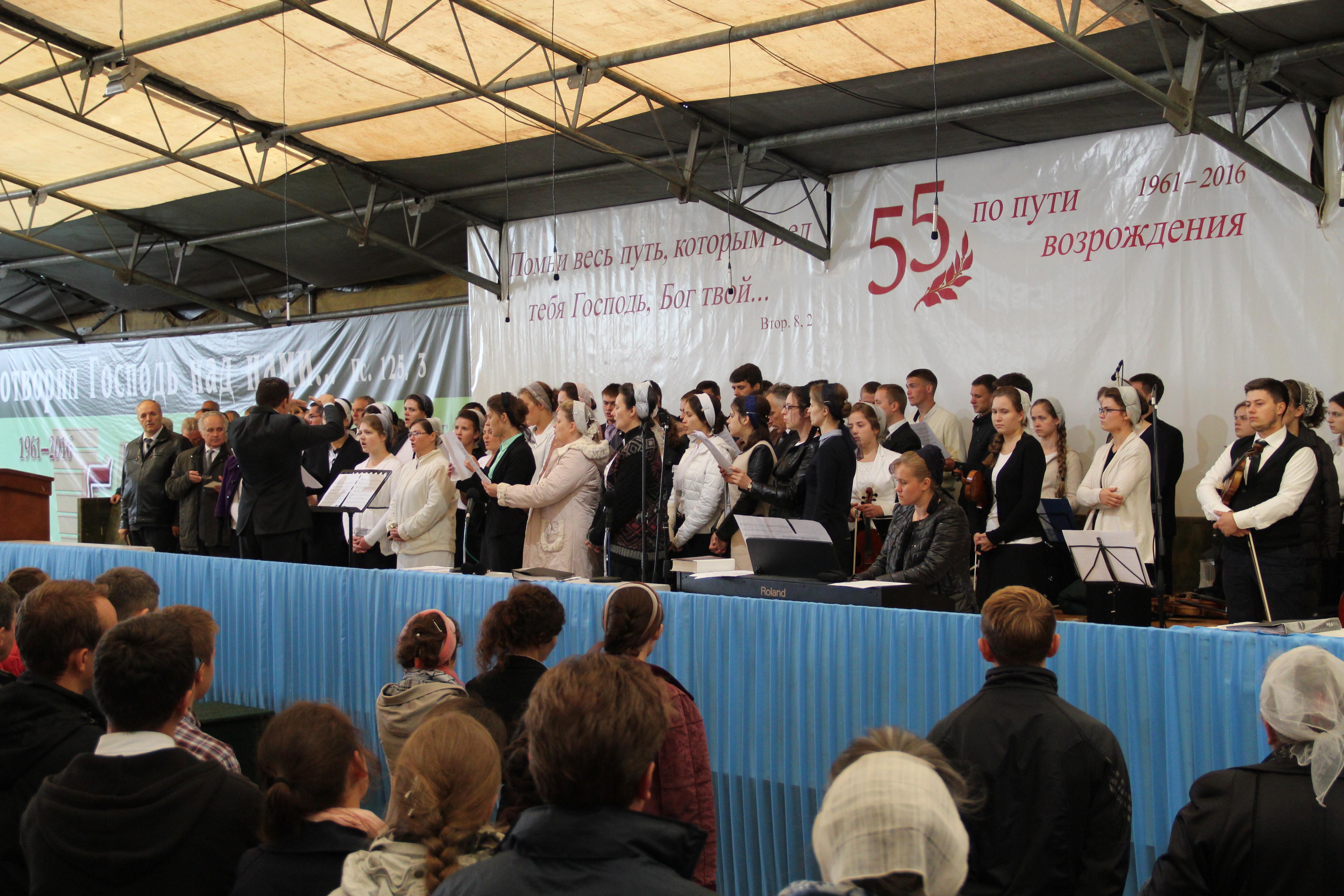 2016 Юбилей 55 лет Новомосковск (13-14 августа)