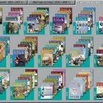 """Журналы """"Вестник спасения"""" 1963-1975 и """"Вестник истины"""" 1976-2012"""